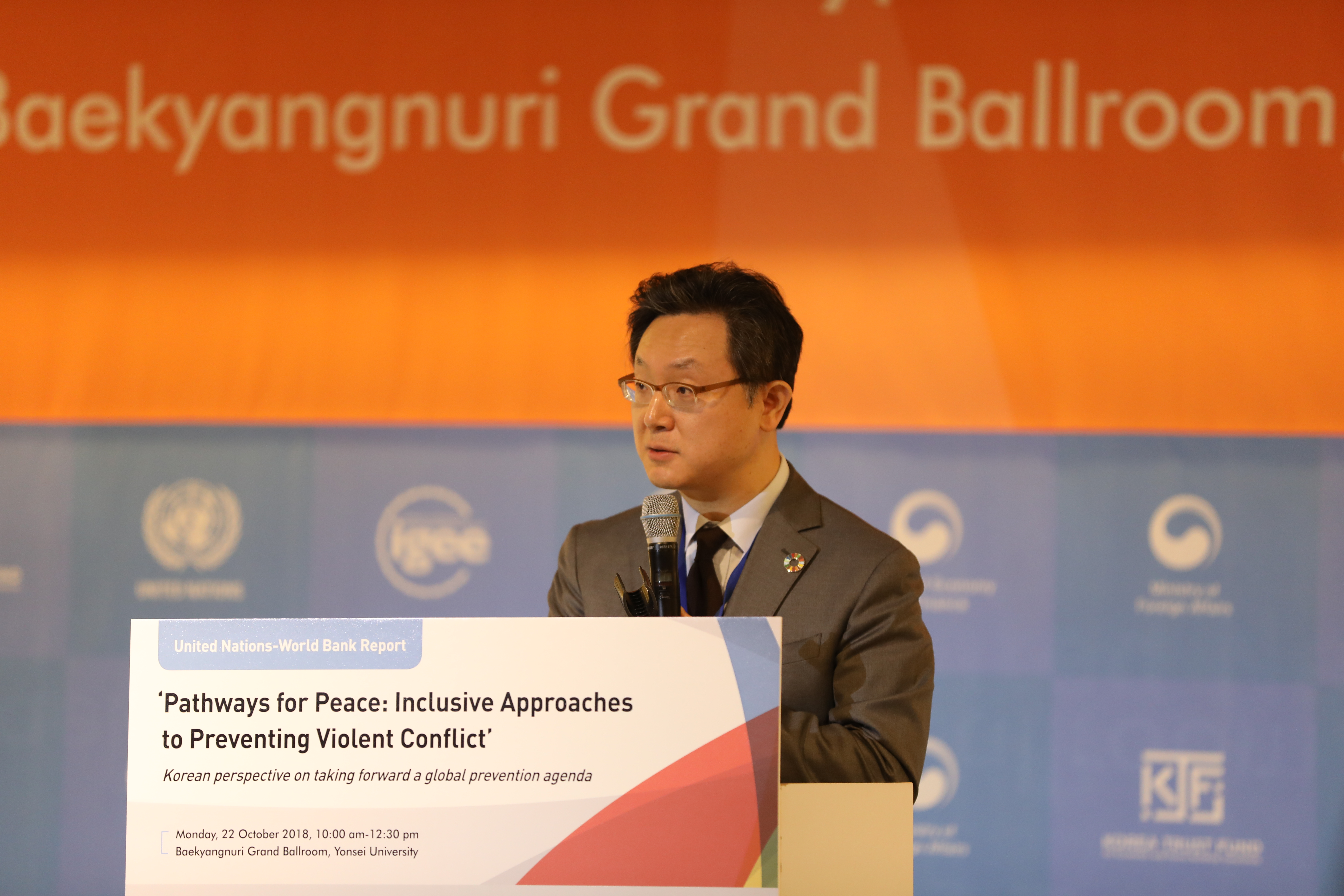 UN-World Bank Report Launched at Yonsei University in Seoul