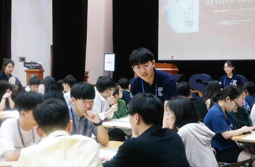 Yonsei holds Asia's Largest International Youth Academic Conference to Nurture Young Social Innovators