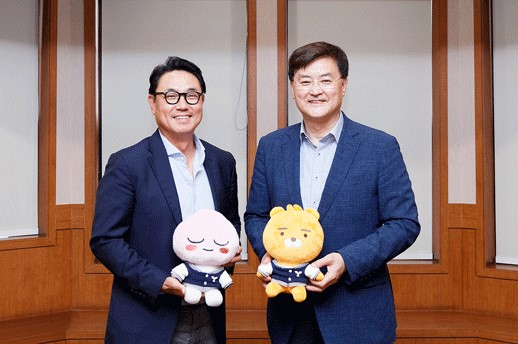 Yonsei and Kakao Team Up to Build Smart Campus