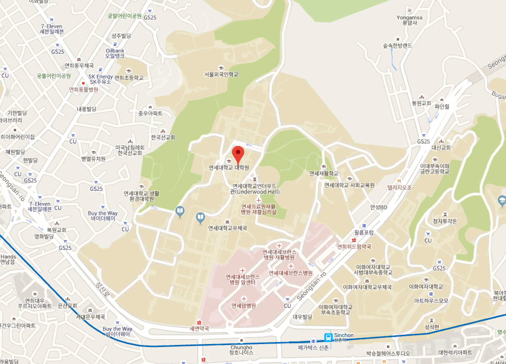 Yonsei university Sinchon campus