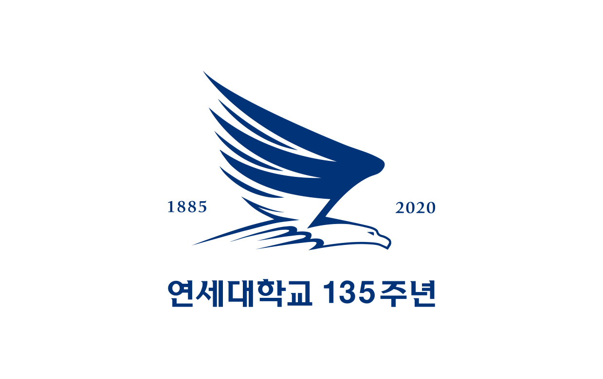 Yonsei 135th anniversary Korean Version Emblem