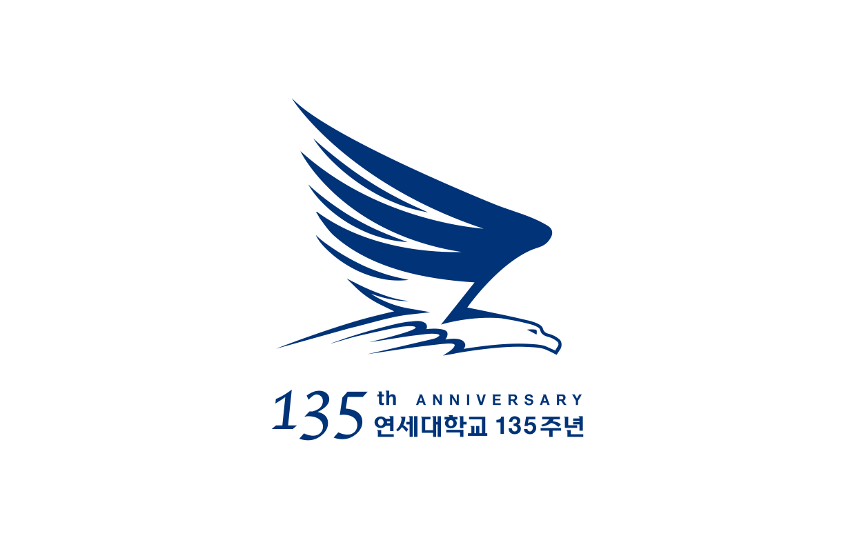 Yonsei 135th anniversary Korean and English Version Emblem