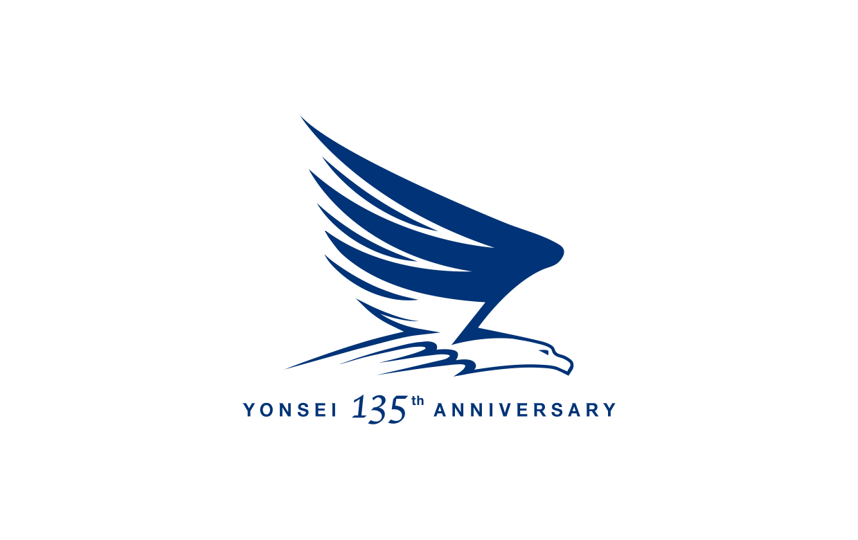 Yonsei 135th anniversary English Version Emblem