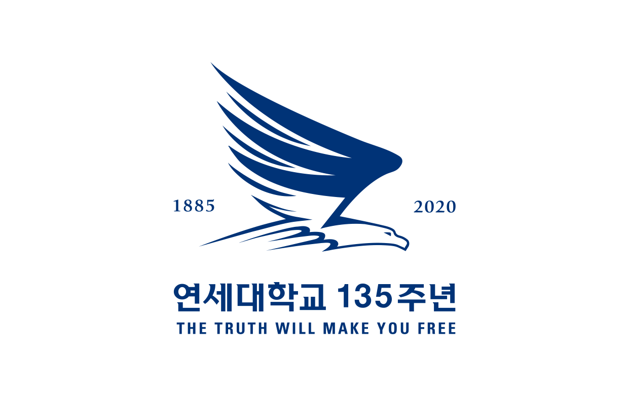 Yonsei 135th anniversary Slogan Version Emblem