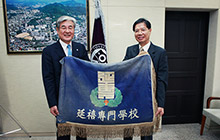Returning of Yonhi College flag