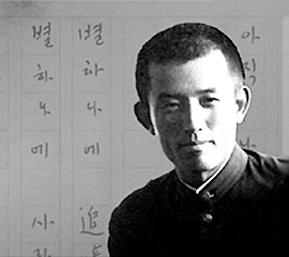 Yun, Dong Ju Poetry and Literature  Award