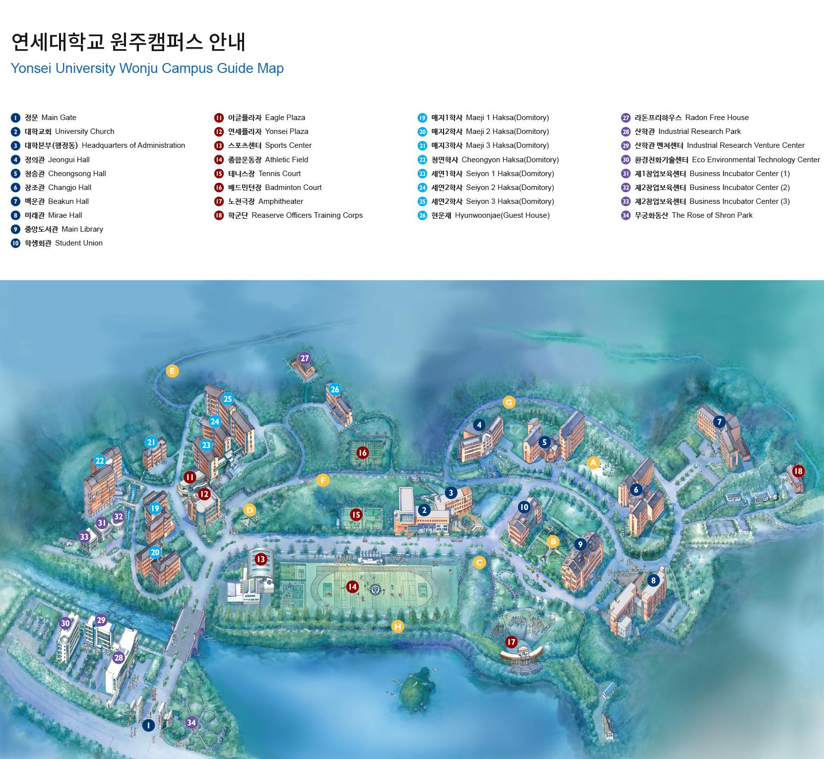 Yonsei Campus Map.캠퍼스가이드 신촌 팝업